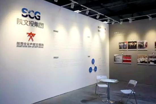 碑林陕西动漫产业平台与西部产权交易所合作洽谈 西安科技金融贷