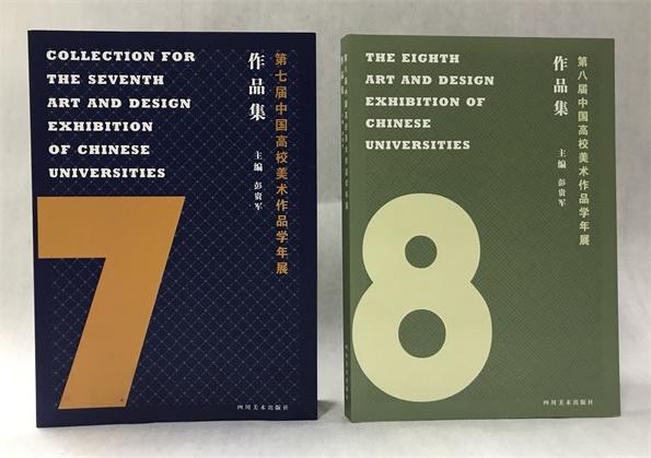 彭贵军:作为知识生产的学年展——基于青年艺术谱系的十年建构